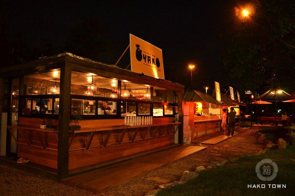 hako-nighttime